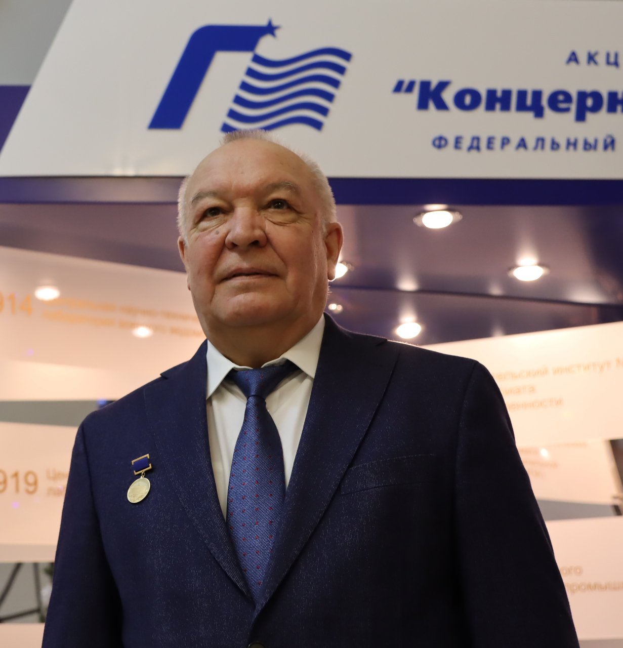 Igor  Ponomarev was awarded with the Government of RF Award