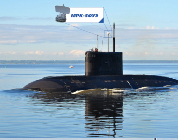 Radar system MRK-50UE  for surface target detection and submarine navigation